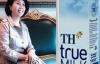 Bà chủ TH Group lọt top 50 nữ doanh nhân quyền lực châu Á năm 2015
