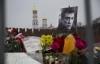 Nhận dạng nghi phạm ám sát cựu Phó Thủ tướng Nga