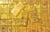 Nhà ngoại giao Triều Tiên bị tịch thu 170 thanh vàng ròng