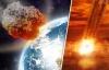 NASA: Ngày mai, thiên thạch khổng lồ lao qua Trái đất với vận tốc 37.000km/h