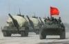 Cận cảnh vũ khí tối tân nhất của Nga trong cuộc diễu hành quân sự ở Moscow
