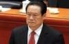 Báo Đài Loan: Chu Vĩnh Khang khai nhận cử sát thủ sang Mỹ sát hại gia đình 4 người