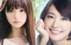 Giải trí - 5 thiếu nữ Nhật Bản sở hữu vẻ đẹp tựa thiên thần
