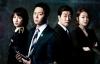 Giải trí - 5 bộ phim hành động Hàn thu hút khán giả truyền hình