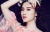 Angela Phương Trinh muốn xóa bỏ mác