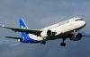 Trung Quốc ngăn máy bay dân dụng Lào vào vùng ADIZ ở Hoa Đông