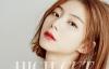 Giải trí - Vợ Bae Yong Joon quyến rũ trên tạp chí sau đám cưới