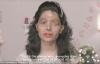 Thiếu nữ bị tạt axit tung video hướng dẫn làm đẹp