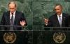 4 lý do khiến ông Putin và Obama bất đồng về Syria