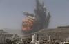 Tên lửa không kích trụ sở Chính phủ Yemen, 18 người thiệt mạng