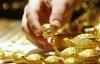Giá vàng hôm nay 27/11: Sụt giảm mức thấp trong 6 năm