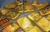 Giá vàng hôm nay 30/11: vàng SJC giảm 120.000 đồng/lượng