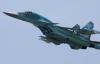 Video: Su-35 Nga trực chiến tại Syria, sẵn sàng xuất kích trong 1 phút