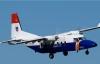 Hành trình và những dấu ấn của cánh bay quả cảm CASA-212