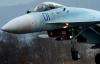 Lý do khiến Mỹ sợ tiêm kích Su-27 của Nga