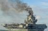 Tàu sân bay Nga bị chê tơi tả vì nhả khói đen mịt mù