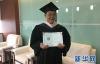 Cụ ông Trung Quốc nhận bằng cử nhân ở tuổi 88