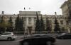 Ngân hàng Trung ương Nga bị hacker tấn công trộm 31 triệu USD