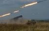 Video: Lộ diện pháo phản lực phóng loạt mới nhất của Nga