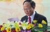 Nguyên Bí thư Tỉnh ủy Bình Định bị kỷ luật cảnh cáo
