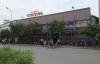 Khu đất 358 đường Láng, Hà Nội: Nguy cơ thất thoát 'đất vàng' sau CPH
