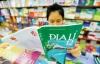 Bộ GD&ĐT cấm dạy nội dung ngoài sách giáo khoa