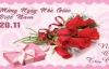 Đời sống - Ngày 20/11: Những lời chúc hay và cảm động nhất tặng thầy, cô ngày Nhà giáo Việt Nam