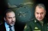 Bộ trưởng QP Nga: Israel phải chịu trách nhiệm cho vụ bắn hạ IL-20 ở ngoài khơi Syria