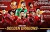 Tin HOT thể thao 24/1: LĐBĐ Đông Nam Á kêu gọi khán giả ủng hộ Việt Nam