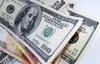 Tỷ giá ngoại tệ ngày 24/1/2019: USD tăng mạnh, bảng Anh tăng vọt