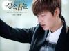 Những tài tử Hàn Quốc từng 'đốn gục' trái tim fan Việt