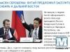 Trung Quốc đòi di dân đến Siberia và Viễn Đông, dư luận Nga sôi sục