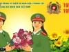 Hôm nay (19/8), kỷ niệm 69 năm ngày truyền thống lực lượng CAND