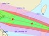 Bão Kalmaegi giật cấp 17 sẽ vào biển Đông rạng sáng mai
