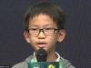 """Tin tặc 13 tuổi được mệnh danh """"hacker thần đồng"""""""