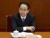 Cựu trợ lý cấp cao của Hồ Cẩm Đào bị điều tra tham nhũng