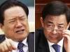 TQ thừa nhận Chu Vĩnh Khang, Bạc Hy Lai 'kết bè phái' chống lại lãnh đạo