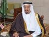 Chân dung tân vương Ả Rập Saudi