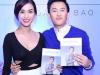 Mai Hồ 'hở táo bạo' tới mừng Dương Triệu Vũ ra mắt album