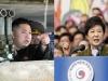 Kim Jong-un trực tiếp chỉ đạo tập trận tấn công Nhà Xanh bằng đạn thật
