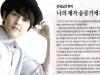 Xúc động với bức thư gửi Song Joong Ki của thầy giáo