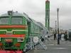 Báo Đức hoảng loạn vì 'đoàn tàu ma hạt nhân' của Nga