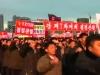 Video: Tuần hành khổng lồ ủng hộ Kim Jong-un ở Bình Nhưỡng