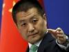 Bắc Kinh cảnh báo Trump không thương lượng chính sách 'Một Trung Quốc'