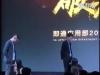 Trung Quốc: Công ty ép nhân viên chơi trò chơi tục tĩu