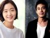'Cô dâu yêu tinh' Kim Go Eun chia tay bạn trai hơn 17 tuổi