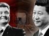 Ukraine cấm vận Nga và bị EU lạnh nhạt, Trung Quốc 'ngư ông đắc lợi'