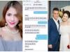 Vợ Việt Anh chỉ đích danh Bảo Thanh là người nhắn tin 'thả thính' chồng cô