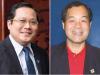 Vụ cựu lãnh đạo Trầm Bê và Phan Huy Khang bị bắt: Sacombank lên tiếng
