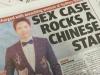 Vụ sao phim 'Tần Thuỷ Hoàng' cưỡng bức tập thể 1 phụ nữ: Nhân chứng mới tố cáo tình tiết bất lợi